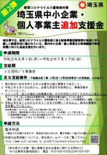 brochureのサムネイル